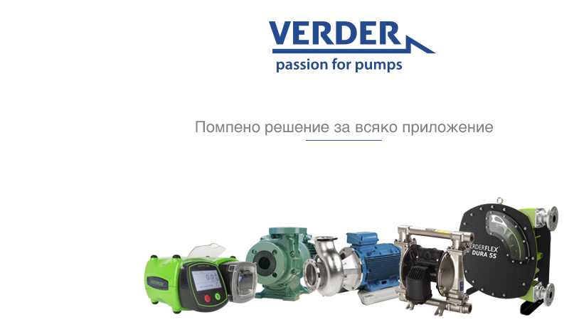a pump for every solution